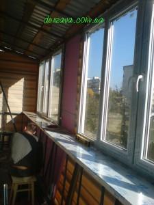 Вынос балкон комната.