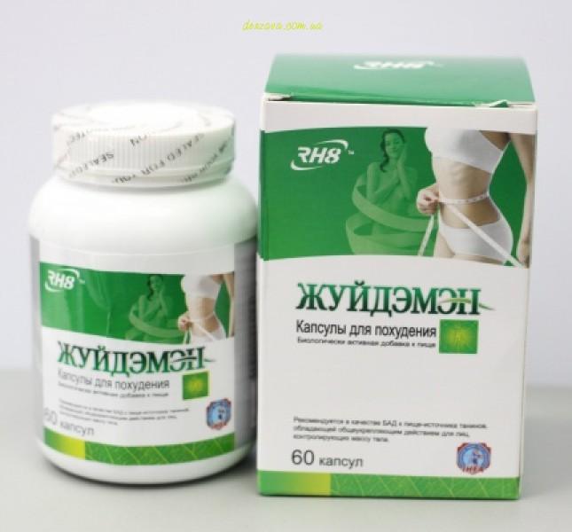 таблетки для похудения эффективные лида старый состав купить